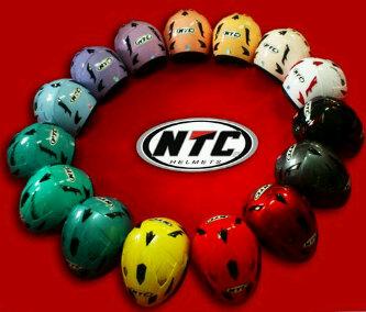 Helm NTC size XXL XXXL
